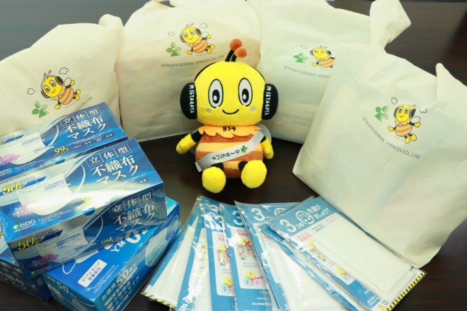 社内で集めた550枚マスクを寄附いたしました。